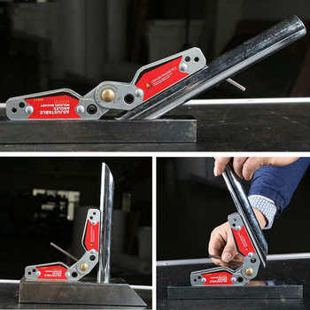 \'The Best\' Magnetic Welding Holder Adjustable Angles 20-200 Magnets Angle Clamp Locator Tools with Hex Wrench 889