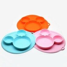 Детская безопасная силиконовая обеденная тарелка, однотонная детская посуда для всасывания, обучающая посуда для малышей, милая мультяшная детская миска для питомца