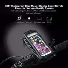2017 Водонепроницаемый велосипеда сумку держатель велосипед чехол для мобильного телефона велосипед Аксессуары Руль держатель