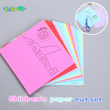 48pcs/set Kids cartoon color paper folding and cutting toys/children kingergarden art craft DIY educational Handmade toys gift