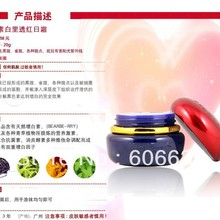 Free ship Liang Bang Su whitening cream for face day