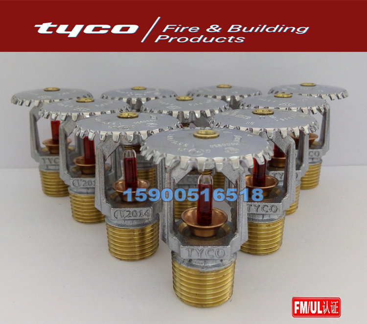 Tyco fire sprinkler head TY3231 68 degrees Celsius Vertical