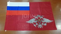 Johnin Knitted Polyester Hanging 90 135cm Russian Federal Migration Service Flag