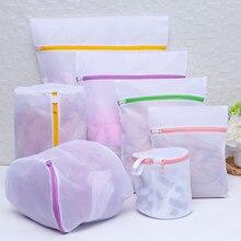7 pièces zippées lavage du linge maille sac vêtements soin pliable Protection lavage Net filtre pour Lingerie sous-vêtements soutien-gorge chaussettes vêtements