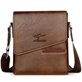 Kangaroo Luxury Brand Vintage Men Shoulder Bag Leather Messenger Bag Waterproof Office Business Crossbody Bag For Male Handbags - DISCOUNT ITEM  50% OFF All Category