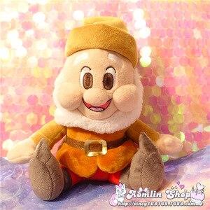 Image 5 - Seven Dwarfsตุ๊กตาตุ๊กตา25ซม.10 Happy Sleepy Sneezy Dopey Grumpy Bashfulของขวัญของเล่นหญิง
