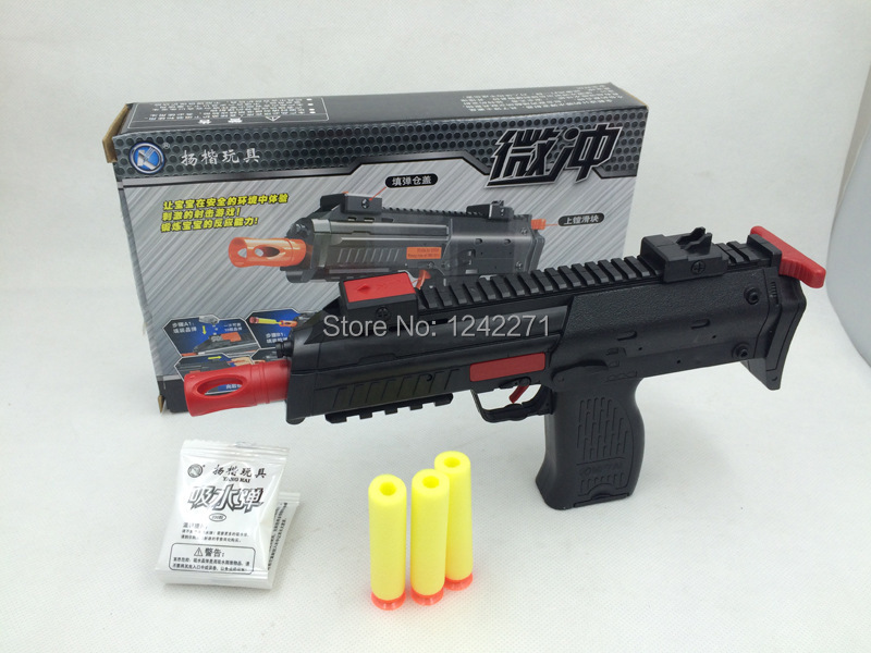 Image is loading Nerf-Automatic-Machine-Gun-For-Kid-Large-Rifle-