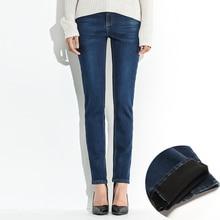 Yerad inverno velo calças de brim das mulheres do sexo feminino calças jeans quentes calças grossas calças slim lápis de veludo meados de cintura casuais calças de brim(China (Mainland))