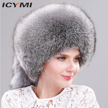 Whole Piece Fox Fur Hat with Tail Women Winter Cap Real Fox/raccoon Fashion Russian Ear Protect Female