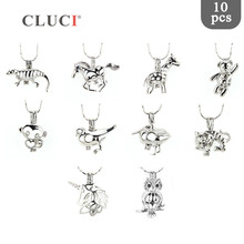 CLUCI 10pcs/set Animal Styles Pearl Cage Pendants for Women Necklace Making Silver Plated Wish Pearl Locket Jewelry MPC005SB