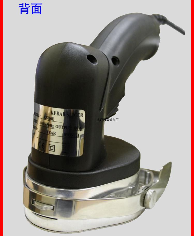 Hot sale fast delivery 100 quality guaranteed doner kebab slicer two blades Electrical kebab font b