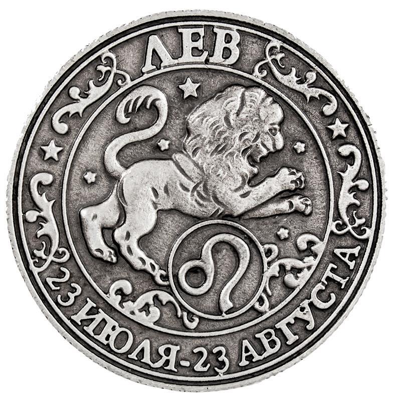 [Лев] уникальном поле. Реплика портмоне металлу Лев гороскоп монет на знак зодиака экскл ...