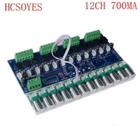 12channel12CH 700MA controller dmx 512 700ma constant current Constant DMX512 decoder current DC5V 36V