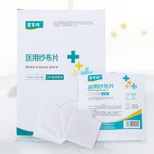 5Pcs/Pack Soft Cotton 8 Layered Sterile Medical Gauze Pad Disinfectant Swab for Wound Dressing Prepping Scrubbing First Aid