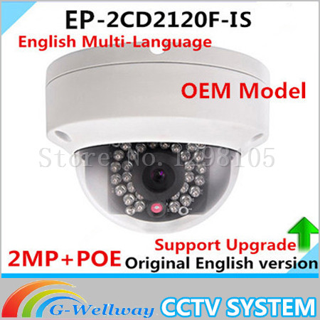 OEM DS-2CD2120F-IS(2.8mm) HIK English version IP camera IPC security camera 1080P CCTV camera 2MP POE Onvif P2P H265 HIKVISION newest hik ds 2cd3345 i 1080p full hd 4mp multi language cctv camera poe ipc onvif ip camera replace ds 2cd2432wd i ds 2cd2345 i