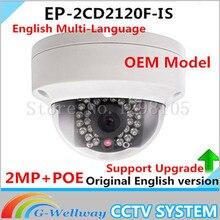 OEM DS-2CD2120F-IS(2.8mm) HIK English version IP camera IPC security camera 1080P CCTV camera 2MP POE Onvif P2P H265 HIKVISION