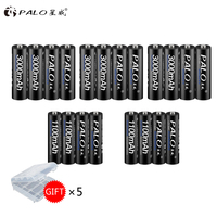 2018 PALO 12 x NIMH AA rechargeable battery 3000MAH 1.2V NI MH Battery Low Self Discharger Batteries+8pcs AAA flashlight battery