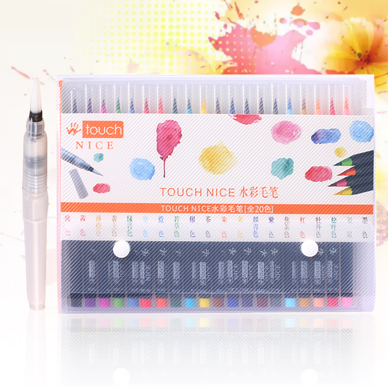 20 color painting soft brush pen set watercolor copic markers pen effect best for coloring books