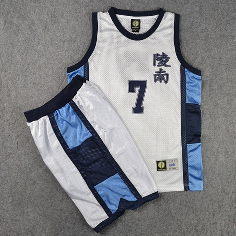 Anime Slam Dunk Cosplay Costume Ryonan School No 7 Sendoh Akira Basketball Jersey Tops Shorts Full