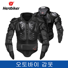 HEROBIKER Motorcycle Jacket Men Armor Motorcross Protective Gear Body Protectors Removable Neck Protection Guards