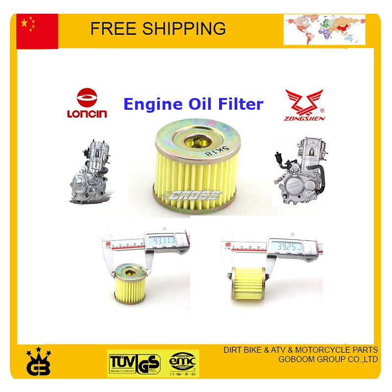 free shipping ZONGSHEN LONCIN <font><b>lifan</b></font> <font><b>250cc</b></font> <font><b>engine</b></font> oil filter cleaner Dirtbike, pit bike ATV, quad Motorcycle accessories image