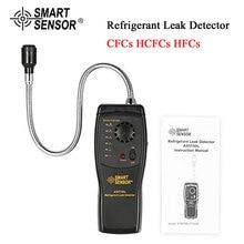 SMART SENSOR AS5750L Gas Analyzer CFCs HCFCs HFCs Halogen Gas Detector Refrigerant Air Condition Detector Freon Gas Leak Tester цена и фото