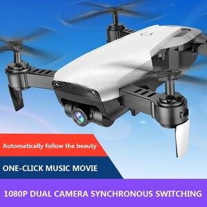 Image 5 - Дрон S163 складной оптический поток hover RC вертолет профессиональный HD Антенна четыре в одном самолет 1080 p вертолет с камерой квадрокоптер с камерой квадрокоптер с камерой профессиона квадракоптер