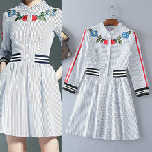 The new spring and summer 2017 European women's high quality heavy collar long sleeved striped embroidery slim dress