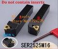 SER2525M16/SEL2525M16 держатель инструментов 25*25*150 мм CNC токарный инструмент держатель  внешние токарные инструменты  Токарные режущие инструменты