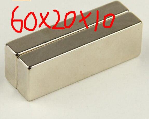 60*20*10 forte ndfeb aimant 2 pc forte bloc aimants n52 rare earth néodyme aimants 60x20x10mm