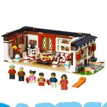 Дропшиппинг китайский новый год Eve ужин Дракон танец фигурки строительные блоки Совместимые части игрушек Legoingly 80101