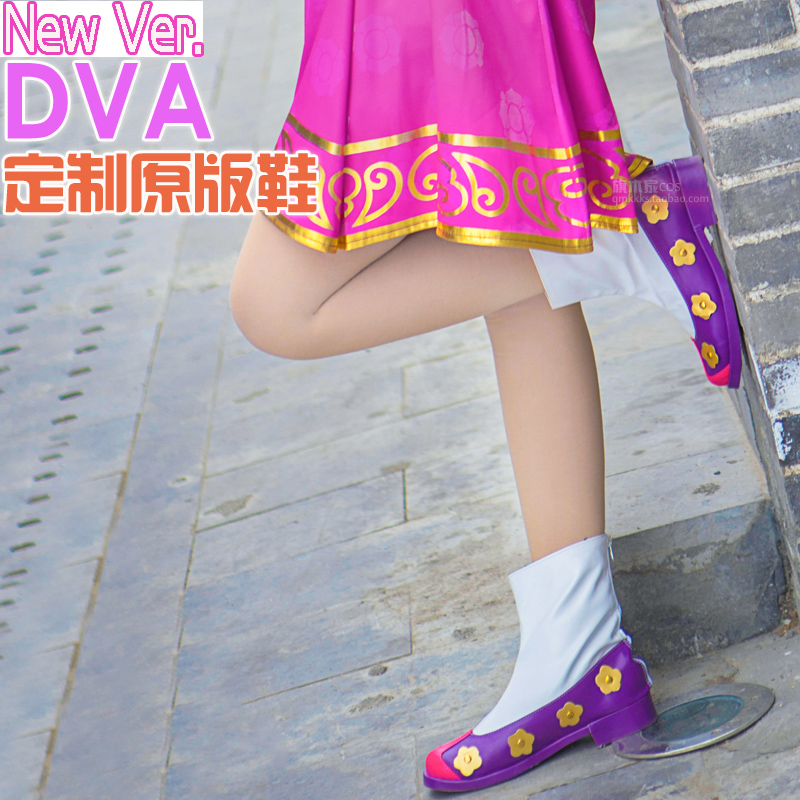 [Customize] Game OW D.VA New Year Skin version Hanbok Boots cosplay Shoes size 35-43 New 2017 free shipping
