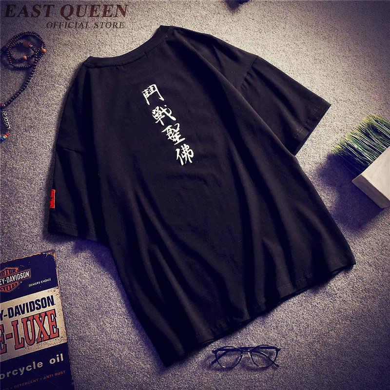 Chinese shirt bouse mannen traditionele chinese kleding voor mannen mannelijke Chinese mandarijn kraag shirt kung fu outfit tops KK1418
