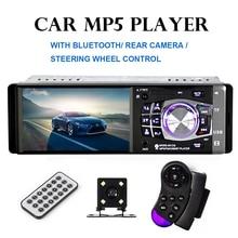 1 din 4.1 дюймов FM Bluetooth аудио 12 В автомобиля Радио стерео USB TF Mp5 MP4-плееры AUX руль дистанционный пульт сзади камера