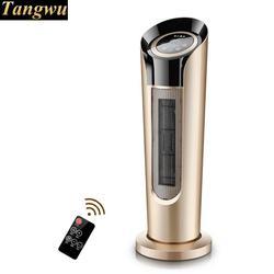 Unità di riscaldamento del riscaldatore è elettrico Verticale