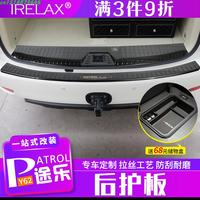 High quality stainless steel rear windowsill panel,Rear bumper Protector Sill For Nissan PATROL Y62 2012 2019