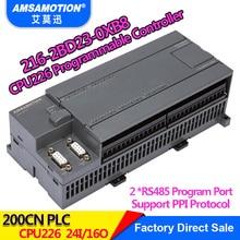 цена на Amsamotion CPU226 6ES7 216-2BD23-0XB8 Relay PLC 24I/16O 6ES7 216-2AD23-0XB8 Transistor PLC