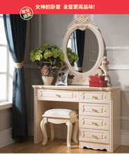 French Luxury Home bedroom Furniture Dresser Table With Carving D03(China)