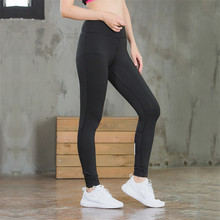 LoRun Brand Sexy Yoga Pants Women Elastic Running Compression Trousers Sport Suit Fitness Gym Leggings Long Training Yoga Pants