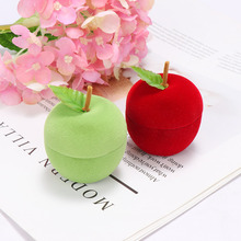 Hot Sale 1 Pcs High Quality Velvet Apple Style Jewelry Display Storage Case Necklace Earring Ring Gift Box