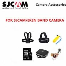 Camera Accessories camera bag+32G TF card+strap+float+ Selfie Stick Monopod for EKEN & SJCAM SJ4000/ SJ5000 series Sports Camera