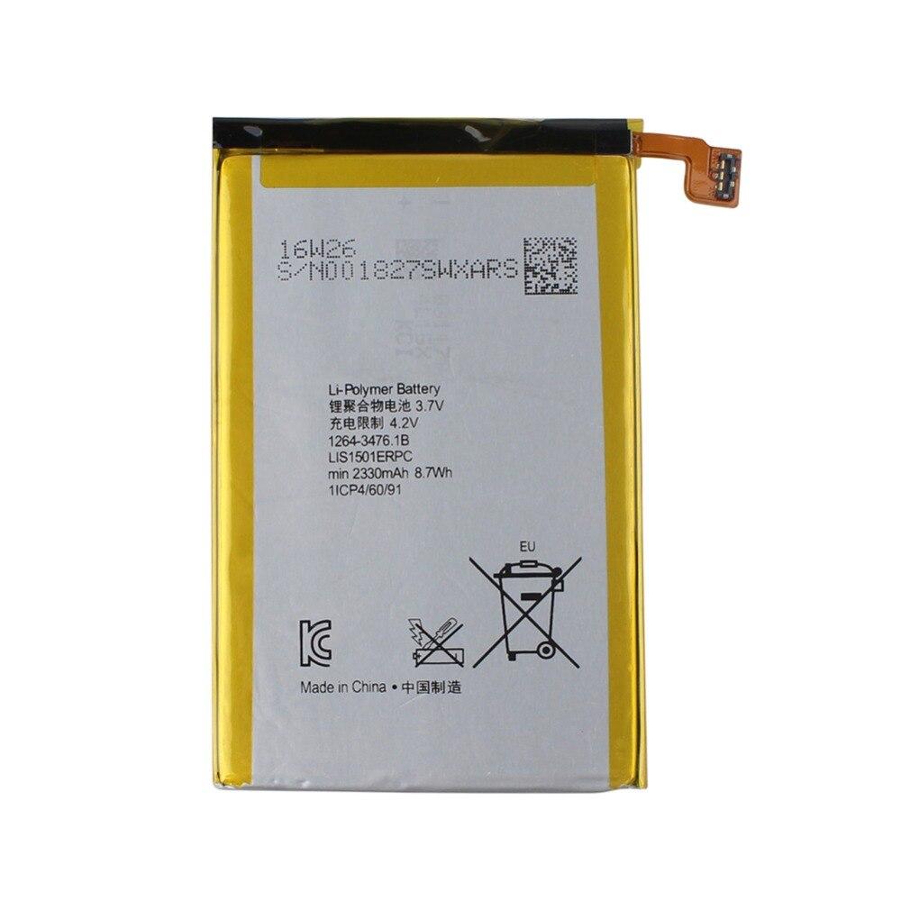 external battery for sony l36h инструкция