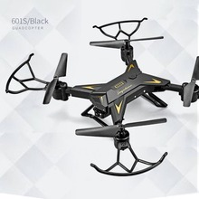KY601S Full HD 1080P 4 Channel Long Lasting Foldable Arm Remote Control quadrocopter with camera Drone WIFI timely transmission