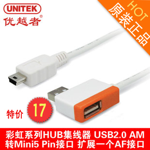 Free shipping Series mini usb hub y-2012  5pin usb splitter for phone