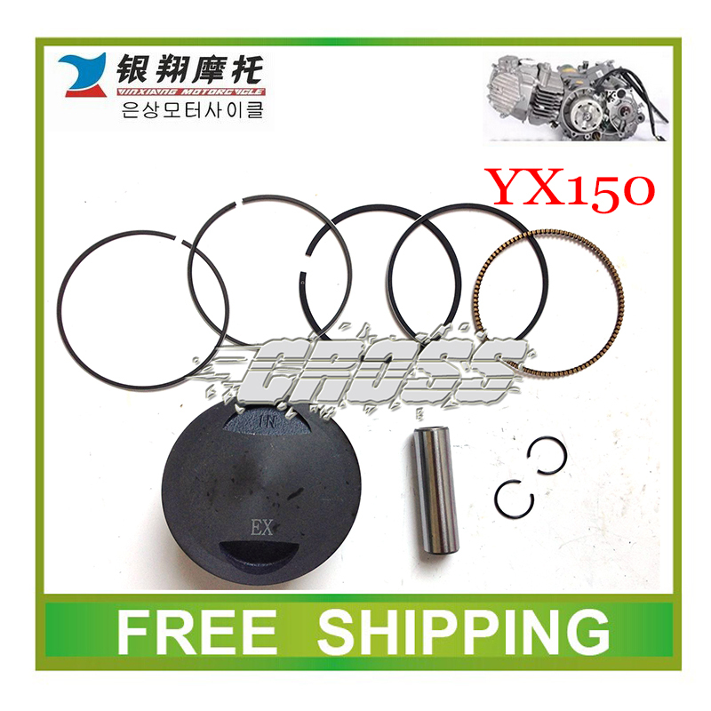 buyang taotao dhz YX150 YX yinxiang piston ring set kayo bse xmotos apollo 150cc dirt pit