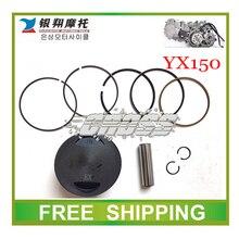 Buyang Taotao DHZ yx150 ух YinXiang комплект поршневых колец Кайо БФБ Xmotos Apollo 150cc мини Байк части Аксессуары Бесплатная доставка