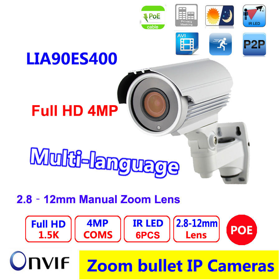 цена на HD Bullet IP Camera 4MP Outdoor With POE big size 2.8-12MM Lens CCTV Security Camera Realtime IR long range 90M Night-vision