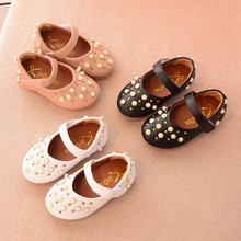 England Style Children's Imitation Pearls PU Leather Rivet Rock Princess Flats Girls Single Shoes Casual Loafers