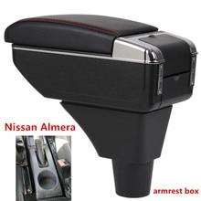 Для Nissan Almera G15 подлокотник коробка