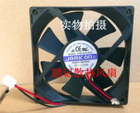 Emacro For Jamicon JF0815S1UR R DC 12V0.34A 80x80x15mm 2 wire Server Cooler Fan